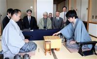 第90期ヒューリック杯棋聖戦第1局「頂上決戦」始まる