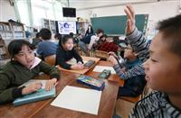海外の作文で世界の課題学ぶ 大阪の出前授業