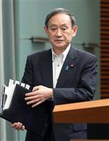 菅氏招き議員ら勉強会 令和の会、近く発足 「ポスト安倍」存在感