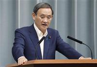 菅長官、米国防長官代行と北朝鮮情勢で連携確認