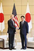 首相と米国防長官代行「自由で開かれたインド太平洋」で連携強化