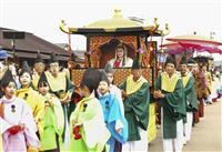 「斎王」令和も鮮やか 平安装束で群行 三重