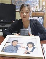 長崎・雲仙普賢岳火砕流28年 犠牲者の妻「生まれ変わっても一緒に」