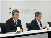 資金洗浄の対策強化急ぐ 九州地銀、規定改め取引を制限