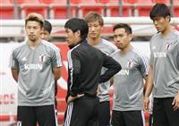 サッカー日本代表、5日にトリニダード・トバゴ戦