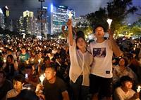 天安門事件30年 香港・台湾など各地で追悼集会