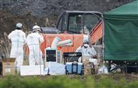 岐阜・山県でまた豚コレラ 約8000頭殺処分へ