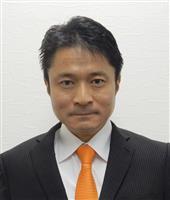 柿沢議員側に1940万円 ジャパンライフが献金