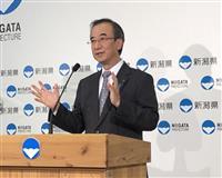 新潟知事「NGT48と契約しない」国民文化祭スペシャルサポーター 暴行事件影響で