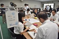 滋賀・大津市教委「教育プロジェクト」を始動 現場の声を施策に反映