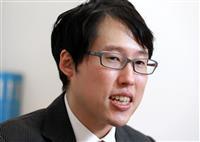 井山本因坊が初勝利