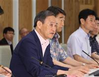 【安倍政権考】菅長官が縦割り排除 食品輸出のスピードアップ