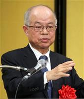 御代替わりテーマに百地章氏が福岡で16日講演