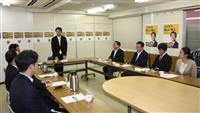 参院福岡で国民民主、迷走の果て独自候補 党本部が擁立ごり押し 股裂きに悩む連合