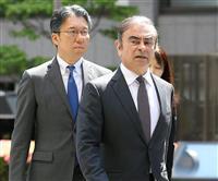 ゴーン被告の旅費など ルノー・日産統括会社で13億円不正支出疑い