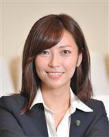 参院選大阪選挙区 維新が伊藤氏擁立へ 元大阪市議