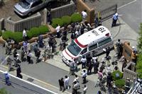 池田小事件18年 相次ぐ犠牲、岐路に立つ子供の安全対策