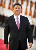 【石平のChina Watch】習政権の「集団的無責任体制」