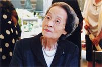 映画編集者の岸富美子さん死去 98歳
