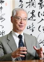 【東洋大の創立者・井上円了没後100年】竹村牧男・東洋大学長に聞く 民衆のための教育 …