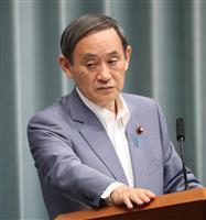 菅氏「自由意思や国家総動員法で移入」 徴用工問題