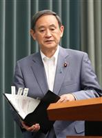 菅氏、消費税増税は予定通り 米中貿易摩擦めぐり