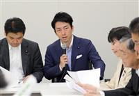 自民・小泉氏 丸山氏の糾弾決議採決時に退席