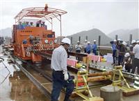 九州新幹線長崎ルート フル規格に見えない終点、月内決着が焦点に