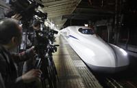 新幹線の360キロ走行公開 JR東海