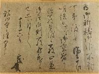【日本人の心 楠木正成を読み解く】第2章 時代の先駆者が伝えるもの(6)書状から伝わる…