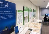 【安倍政権考】韓国の情報戦に対抗せよ 面積7倍に拡充される領土・主権展示館