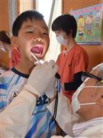 よい歯を育てよう 和歌山・高野口小学校でコンクール