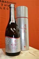 萩産酒米を使用の限定「東洋の女神」 山口FG出資の商社販売へ