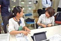 宇都宮市、音声翻訳タブレット導入 外国人住民増に対応