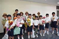 「花の日」に日頃の感謝込め 作新学院児童13人が宇都宮支局訪問