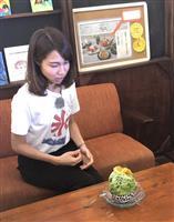 緑茶かき氷「茶氷」今年も冷えてます 7月1日から販売 静岡