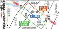 【堺のゆくえ 令和の市長選】(3)東西交通 「堺鉄道」浮き沈み
