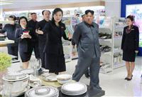 【ソウルからヨボセヨ】北への食糧支援話の怪