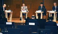 巨大ITの税逃れに包囲網 G20財務相・中銀総裁会議、主要行事が福岡で開幕