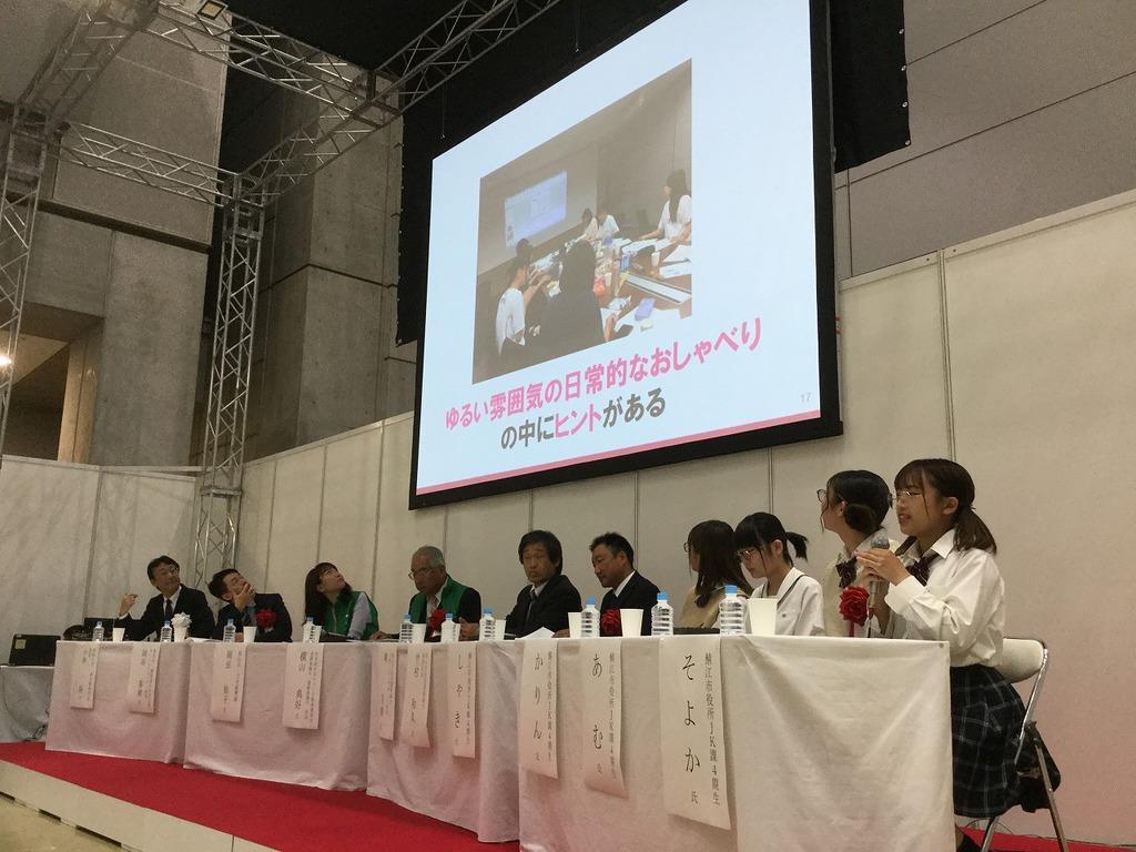 協働まちづくり表彰でグランプリを受賞した際、活動を紹介するJK課の女子高生ら(福井県鯖江市提供)