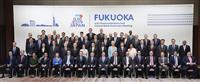 【G20】財務相会議閉幕 世界経済のリスクに「さらなる行動」 デジタル課税の作業計画も…