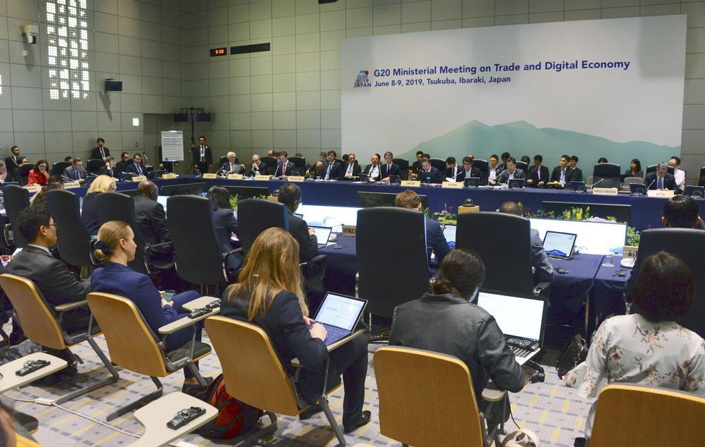 G20貿易・デジタル経済相会合の2日目の協議=9日午前、茨城県つくば市