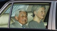 上皇ご夫妻、赤坂御所ご訪問 両陛下ご結婚26年で夕食会