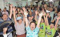 堺市長選の開票結果