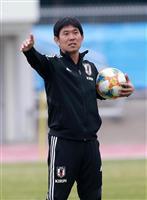 今夜、サッカー日本代表のエルサルバドル戦 産経ニュースで速報します