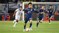 サッカー日本戦・速報(7)久保建がドリブル突破 左足振り抜くもゴールならず