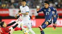 サッカー日本戦・速報(8完)日本2-0でエルサルバドルに勝利 永井2得点、久保建は巧み…
