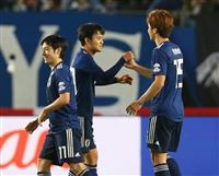 サッカー日本代表が快勝、エルサルバドルに2-0 久保建デビュー