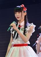 NGT荻野由佳さん脅迫で男に罰金 「殺す」と名指し
