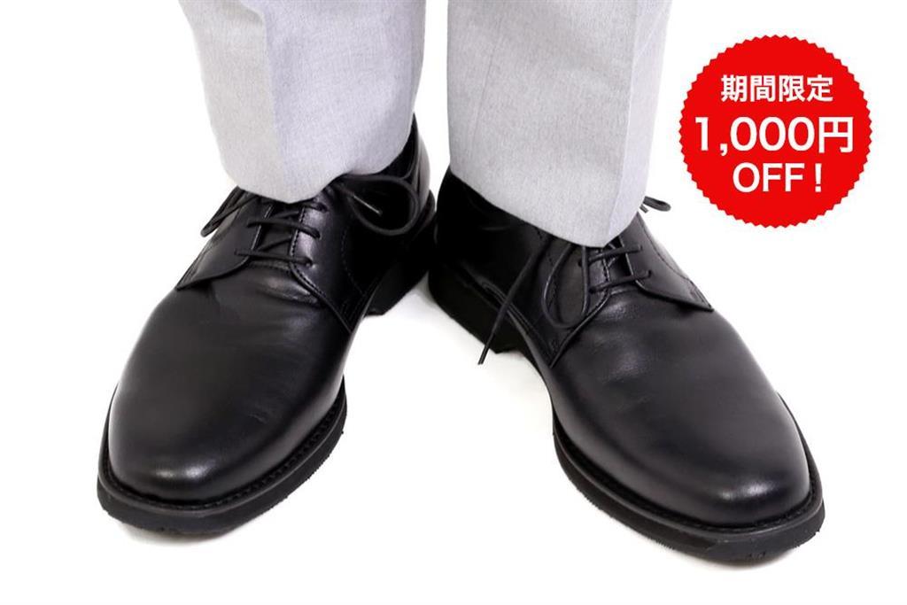 神戸の靴職人がていねいに作り上げる撥水加工のビジネスシューズ